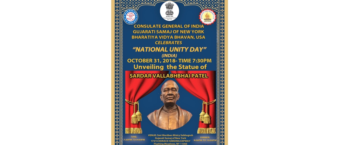 National Unity Day on Oct 31, 2018