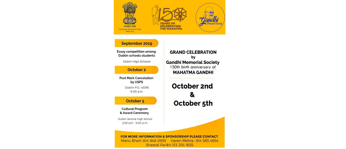 Celebrating the 150th Birth Anniversary of Mahatma Gandhi