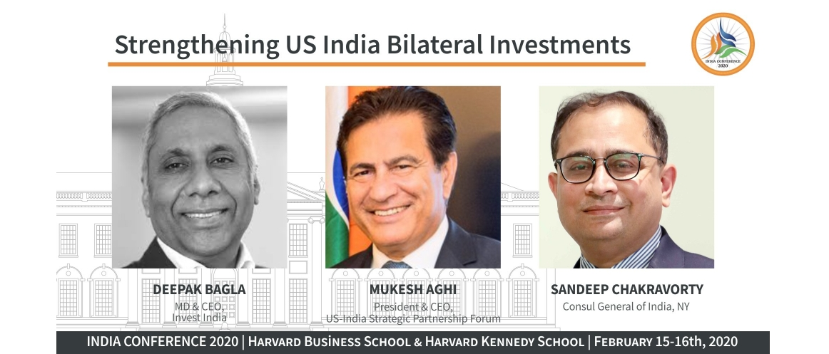 India Conference 2020 | Harvard Business School & Harvard Kennedy School | February 15 & 16, 2020