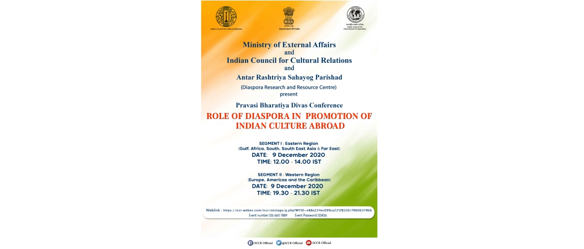 Role of Diaspora in promotion of Indian Culture Abroad on December 9, 2020