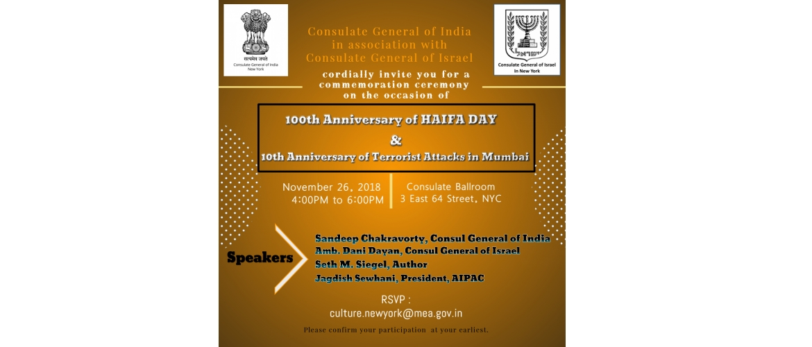 "Commemoration Ceremony on the occasion of ""100th Anniversary of HAIFA DAY & 10th Anniversary of Terrorist Attacks in Mumbai"" on Nov 26, 2018"